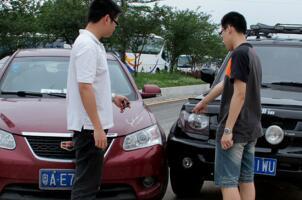 汽車保險如何理賠?汽車定損理賠流程