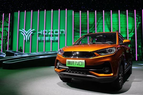 """合众新能源首款纯电小型SUV""""哪吒N01""""发布"""