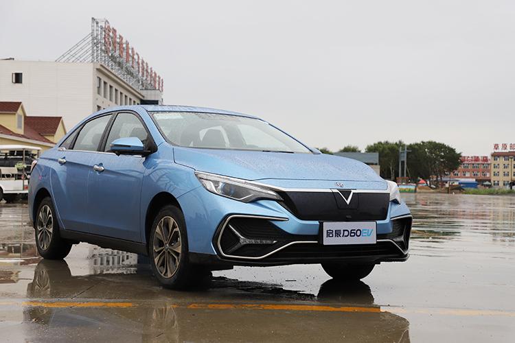 携全新产品矩阵重回新能源市场 试驾东风启辰D60 EV