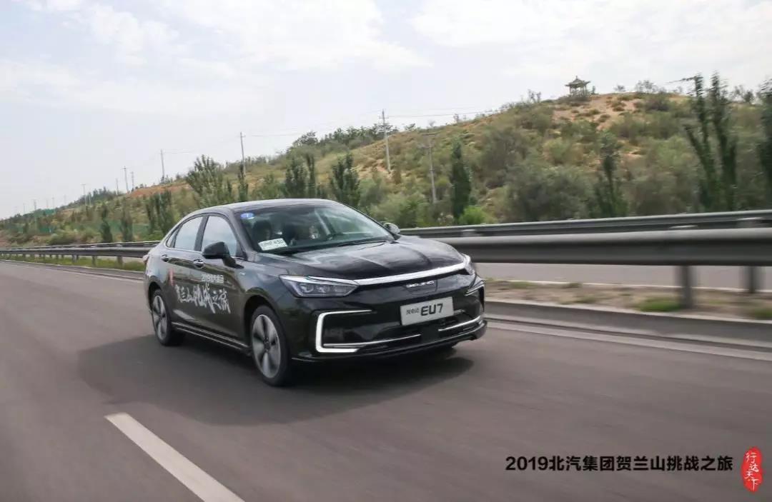 北汽新能源战略升级品牌BEIJING首款座驾EU7 15.99万起预售