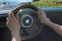 本田新型智能驾驶概念车将亮相CES 轻拍方向盘可控制车辆行驶