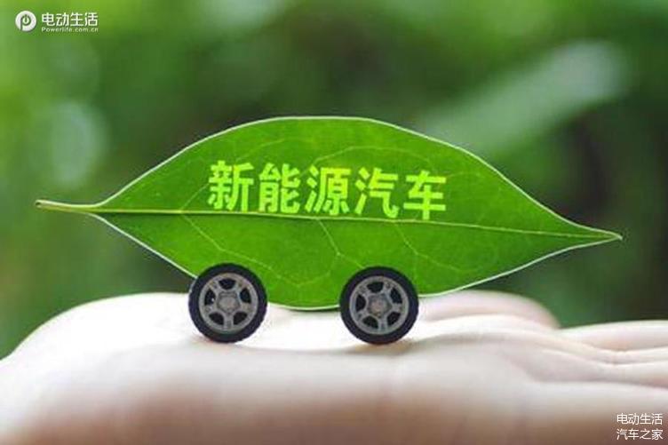 注意啦个人指标54200个!北京市新能源指标今天放出 【图】